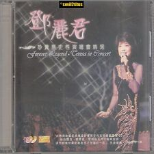 Double CD 2000 Teresa Teng Forever Legend Teresa in Concert 鄧麗君 珍貴歷史性演唱會精選 #3021