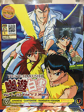 DVD Anime YU YU HAKUSHO GHOST FILE chapter 1-112END+3Movies All Region FREE SHIP