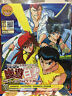 DVD Anime YU YU HAKUSHO GHOST FILE chapter 1-112END+3Movies All Region FREE SHIP