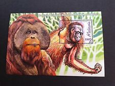 Malaysia 1999 Protected Mammals S SG 740 MNH