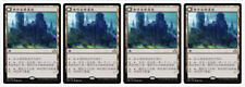 4 Chinese Westvale Abbey Shadows Over Innistrad SOI Magic the Gathering MTG MINT