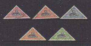 LIBERIA - F20 - F24 - USED -1921 - REGISTRATION STAMPS