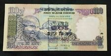 India - 100 Rs Error Note - Front impression on reverse side
