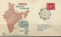 Map series JAL COOPER Private FDC  mailed 13np rate India 1957 Indien Inde coins