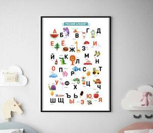Russian Alphabet Poster Print   Nursery   Kids Room   ABC   Wall Decor