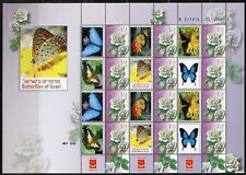 ISRAEL 2010 BUTTERFLIES OF ISRAEL ROSES  PERSONALIZED SHEET MINT NEVER HINGED