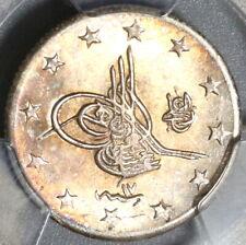 1891 NGC MS 64+ Ottoman Turkey 2 Kurush 1293/17 Silver Coin POP 1/1 (20020804C)