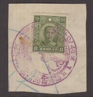 China 1930? pretty pictorial type cancel on piece