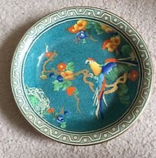 """Losol Ware """"Andes"""" Lustre Bowl Depicting Parrot In Blossoms, 1915 -1934"""