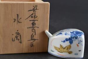 #1637: Japanese Kiyomizu-ware WATER POT Suiteki Calligraphy tool w/signed box
