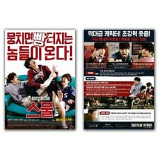 Twenty Movie Poster 2014 Woo-bin Kim, 2PM Jun Ho, Ha-neul Kang, Hyo-rin Min