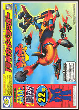 1998 CAPCOM SECRET FILE #22: Tech Romancer (aka Kikaioh)