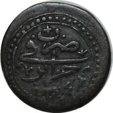 O1306 Algerie 5 Aspers Mahmoud II 1244 1829 ١٢٤٤ ->Make offer