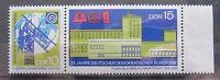 DDR Briefmarken 1970 Mi:1573-1574 Zusammendruck 25 Jahre DDR Rundfunk Postfrisch