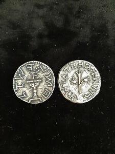 Half Shekel מחצית השקל coin ancient Hebrew Jerusalem Jewish Israel silver