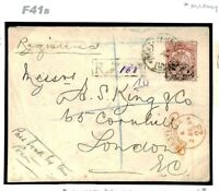 MIDDLE EAST Cover Postes Persannes Registered LION Stationery 1904 MILITARY F41b