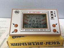 NEW. vintage  soviet ussr elektronika NINTENDO game Watch Wolf and Eggs