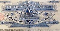 中国 China 1896 Chinese Imperial Govern. GBP 25 gold loan + coup / hole punched