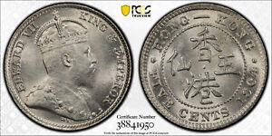 Hong Kong 1904 5 Cents PCGS UNC lustrous! PC0864 combine shipping