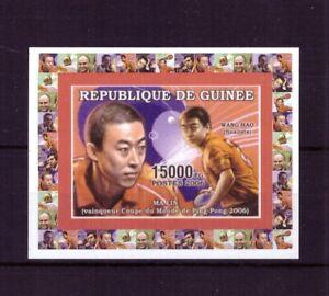 Guinea Mi-Nr. 4307 - geschnitten - postfrisch - Ma Lin, Gewinner WM 2006