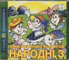 Ukrainian CD,Collection Of Traditonal Songs, Narodni ,MP3,Music, #3, 14
