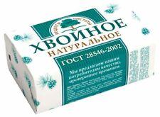 Coniferous soap Russia  мыло хвойное натуральное Россия 2x200g