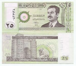 Saddam Hussein Iraq Note 25 Dinar X 50 Note 1/2 Bundle - P 86 UNC Banknotes