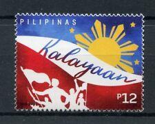 Philippines 2018 MNH Kalayaan Municipality 1v Set Stamps