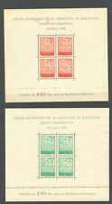 1942 III ANIVERSARIO LIBERACION BARCELONA EDIFIL 38/39 ** MNH NUEVAS     TC10077