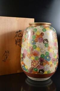 L678: Japanese XF Kutani-ware Flower pattern FLOWER VASE Ikebana w/signed box