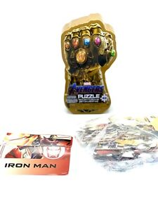 Marvel's Avengers: Infinity War Gauntlet Tin with Iron Man Puzzle - NO STONE