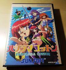 Sega Mega Drive/Genesis Panorama Cotton JAPAN NTSC very good condition