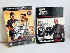 Grand Theft Auto 4 Russian Soundtrack SD & GTA 5 Russian Pre-Order Edition