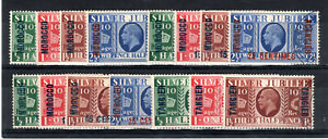 Morocco Agencies 1935 Silver Jubilee surcharge and opt sets x 3 different FU CDS