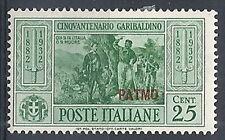 1932 EGEO PATMO GARIBALDI 25 CENT MH * - RR12419