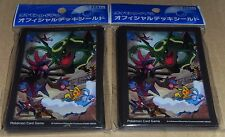 Pokemon Battle Carnival 2012 Event Limited Rayquaza Hydreigon Sleeves (64 pcs)
