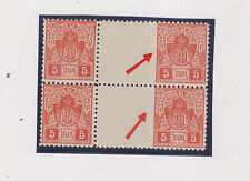SERBIA,postage due,5 para left imperforated ,with bridge,hinged