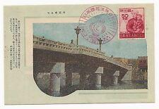 Japan Postcard Scott #380 First Day Cover 1947 Bridge