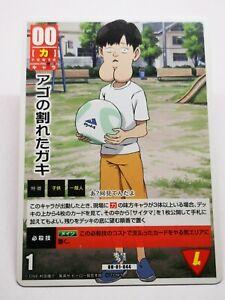 One Punch Man manga Tomy Hacha Mecha carte card game OH-01-044