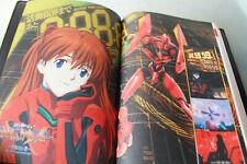 Neon Genesis Evangelion 2009 collector Agenda Schedule Book New - Unused - Black