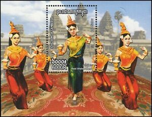 Traditional dances: Welcome Dance (Robam Choun Por) (310A) PERFORATED (MNH)