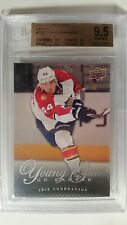 2011-12 Upper Deck Erik Gudbranson C225 Young Guns Canvas RC BGS 9.5 GEM MINT