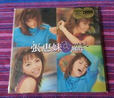 A-Mei Chang ( 張惠妹 ) ~ 姊妹 ( DMM Mastering with Serial number 774 ) Lp