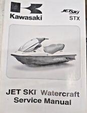 Kawasaki Jet Ski STX 2009 OEM Service Manual