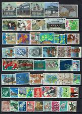 "JAPAN / NIPPON ""small collection xfu - ART"" E840e"