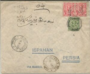 GB KGV 1913 COVER FROM MANCHESTER TO ISPAHAN VIA TEHRAN, PERSIA DT 06TH FEB 1913