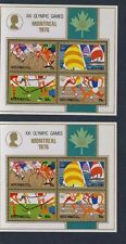 XXI Olympic Games Montreal 1976 Aitutaki Cook Islands 130a Souvenir Panes -#3999