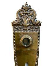 Sargent Savona Antique doorknob backplate cast brass /bronze 1894 door plate