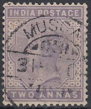 India used in Muscat Oman, 2a pale violet, SG# Z42 [sr3141]