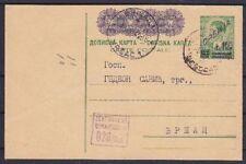 Besetzung Serbien P 3 Ganzsache, gel. 1942, GA WW II